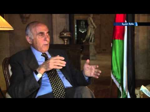 An Exclusive Interview with Munib Masri,Palestinian prominent Economist and Politician