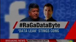 Congress-BJP spar over 'mining'' no link to CA says Congress - NEWSXLIVE