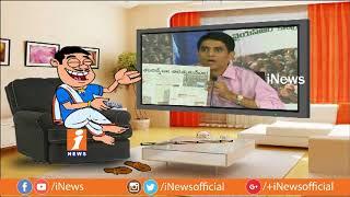 Dada Counter To YCP Buggana Rajendra Prasad Reddy Over TDP Congress Alliance | Pin Counter | iNews - INEWS