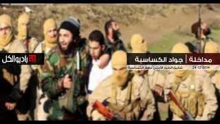الطيار معاذ.. عقاب داعش للأردن