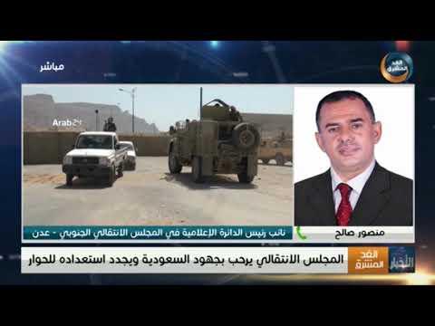 منصور صالح: استجبنا لكل دعوات الحوار احترامًا للأشقاء في التحالف العربي
