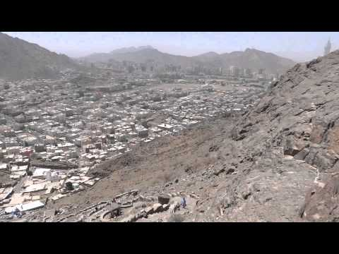 Towards Ghar-e-Hira jabl-e-noor on the mountain of Makkah 8 April 2013 in Saudi Arabia