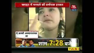 India 360: Amit Shah Attacks Congress' Mani Shankar Aiyar For Meeting Pakistan Officials - AAJTAKTV