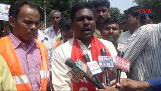 Municipal Workers protest over pending wages in Yemmiganur | Kurnool | CVR NEWS - CVRNEWSOFFICIAL