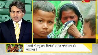 Watch Daily News and Analysis with Sudhir Chaudhary, May 24, 2018 - ZEENEWS