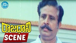 Rajadhani Movie Scenes - Vinod Kumar Punching Mukka On Road || Yamuna - IDREAMMOVIES
