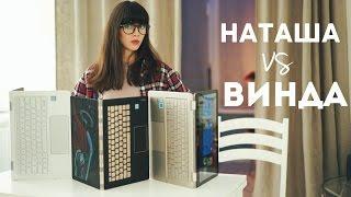 Лучшие ноутбуки наWindows10