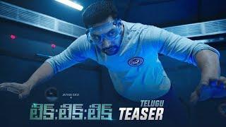 Tik Tik Tik Telugu Movie Teaser | Jayam Ravi | Nivetha Pethuraj | TFPC - TFPC