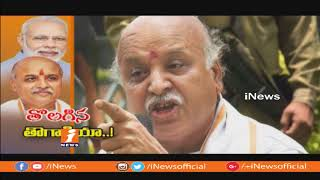 Modi Behind Praveen Togadia Expel From International VHP President Post? | Spot Light | INews - INEWS