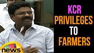 Rasamayi Balakishan About CM KCR Privileges To Farmers In Telangana Assembly 2018 | Mango News - MANGONEWS