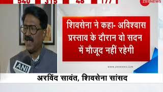Shiv Sena leader Arvind Sawant speaks about no-confidence motion against Modi government - ZEENEWS
