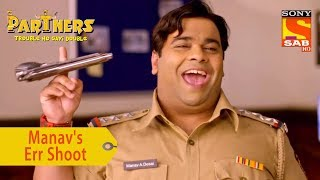 Your Favorite Character | Manav's Err Shoot | Partners Trouble Ho Gayi Double - SABTV