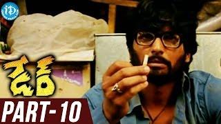 Dare Full Movie Part 10 || Jeeva, Anjali, Karunas || Ram || Yuvan Shankar Raja - IDREAMMOVIES