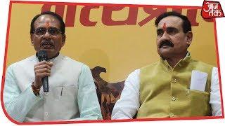 इस्तीफे के बाद बोले Shivraj Singh Chouhan: हार के जिम्मेदारी सिर्फ और सिर्फ मेरी - AAJTAKTV