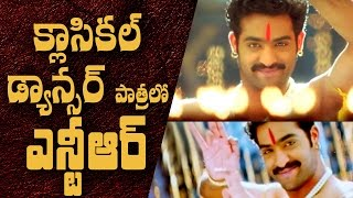 NTR playing a classical dancer's role in Jai Lava Kusa || #NTR || #NTR27 || #JaiLavaKusa - IGTELUGU