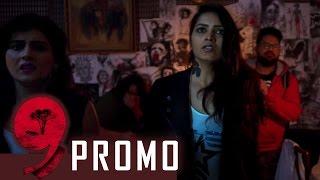 9 Telugu Horror Movie Ghost Hunters Trailer | Atul Kulkarni | Veda | TFPC - TFPC