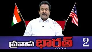 YCP & TDP Stance In AP Assembly | MLA David Raju | Part 2 : TV5 News - TV5NEWSCHANNEL