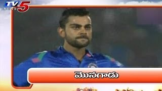 Kohli Reclaims Top Place @ 6AM News - TV5NEWSCHANNEL