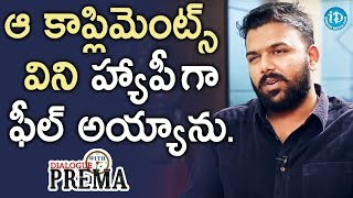 I Felt Very Happy When I Got A Genuine Compliments From Star Heros || Dialogue With Prema - IDREAMMOVIES