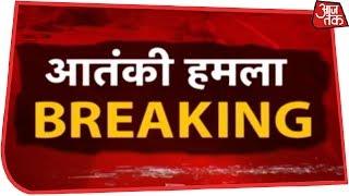 सर्वदलीय बैठक से पहले गृहमंत्री राजनाथ सिंह के घर पर बतिहक | Breaking News - AAJTAKTV