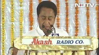 कमलनाथ ने ली मध्यप्रदेश के मुख्यमंत्री पद की शपथ - NDTVINDIA