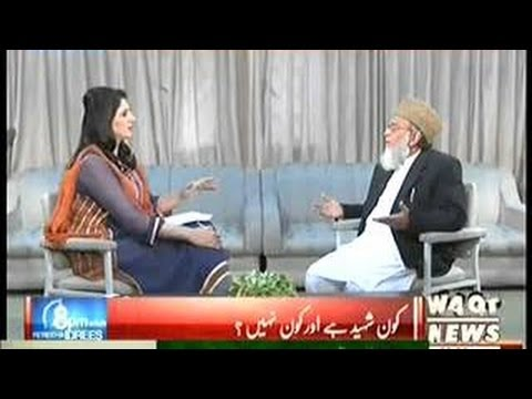 Munawar Hassan Came Out Openly Hypocrisy - Waqia-e-Karbala - Wake Up Pakistan