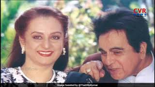 Bollywood Actor Dilip Kumar's Wife Saira Bano seeks PM Modi's help over Land Mafia | CVR News - CVRNEWSOFFICIAL