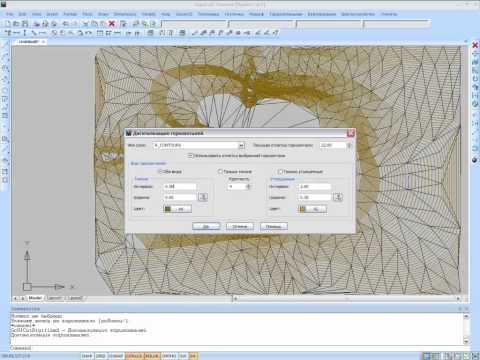 Видеоуроки по nanocad геоника nanocad, autocad, zwcad, bricscad, software, геоника