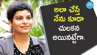 అలా చేస్తే నేను కూడా చులకన అయినట్టేగా. - Niharika Reddy || Frankly With TNR || Talking Movies - IDREAMMOVIES