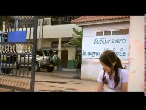 lao short film The Memory cut version