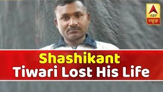 Shashikant Tiwari lost his life while fighting against Naxals - ABPNEWSTV
