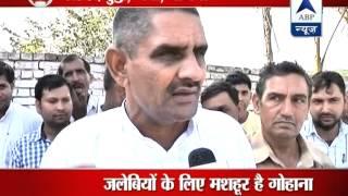 Nukkar Behas from Gohana Assembly seat in Sonipath, Haryana - ABPNEWSTV