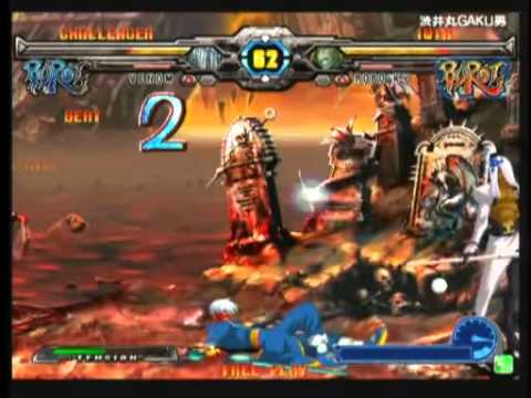 2013/5/18 GGXX AC+R West vs East Japan 25on25 Part 9
