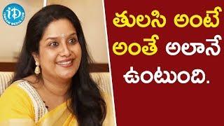 Actress Tulasi About Her Character - Subhalekha | Viswanadh Amrutham - IDREAMMOVIES