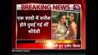 Breaking News   Bollywood Queen Sridevi Passes Away At 54 - AAJTAKTV