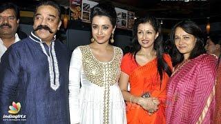 Celebs @ Cheekati Rajyam Premier Show in IMAX l Kamal Haasan, Trisha - IGTELUGU
