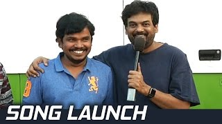 Kobbari Matta Movie Song Promo Launch By Puri Jagannadh | Sampoornesh Babu | TFPC - TFPC