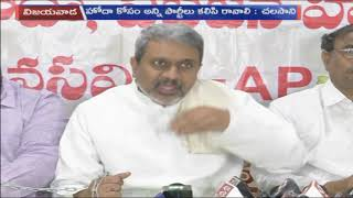 Chalasani Srinivas Press Meet Over PM Modi Visakha Tour | Visakhapatam | iNews - INEWS