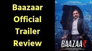Saif Ali Khan starring Baazar movie trailer released | फिल्म 'बाजार' का ट्रेलर हुआ रिलीज़ - ITVNEWSINDIA