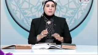 بالفيديو.. «داعية إسلامية» توضح كيفية أداء كفارة «القتل الخطأ»