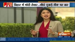 Lok Sabha Elections 2019: Watch Non-stop Election Bulletin   April 20, 2019 - INDIATV