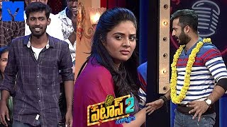 Patas 2 - Pataas Latest Promo - 17th January 2019 - Anchor Ravi, Sreemukhi - Mallemalatv - MALLEMALATV