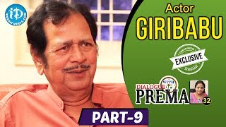 Actor Giribabu Exclusive Interview Part #9 || Dialogue With Prema || Celebration Of Life - IDREAMMOVIES
