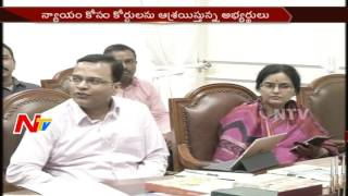 Why Competitive Exams Facing Conflicts in Telangana? || NTV - NTVTELUGUHD