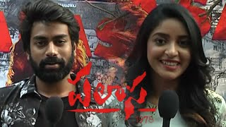 Rakshith & Nakshatra Bytes About Palasa Movie  | Latest Telugu Movies | TFPC - TFPC