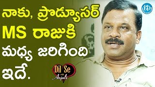 Director Veera Shankar About His Clashes With Producer M S Raju || Dil Se With Anjali - IDREAMMOVIES