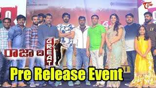 Raja The Great Movie Pre Release Event | Ravi Teja | Mehrene Kaur - TELUGUONE