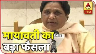 Kaun Banega Mukhyamantri(20.09.2018): Mayawati snubs Congress, decides to go solo in MP - ABPNEWSTV