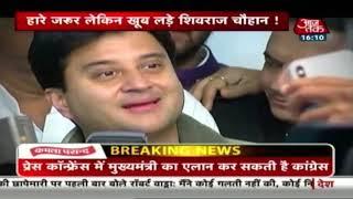 Sachin 'पायलट' या Ashok 'सम्राट' किसका होगा राजतिलक ? - AAJTAKTV