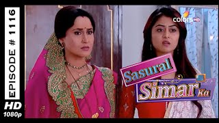 Sasural Simar Ka : Episode 1420 - 3rd March 2015